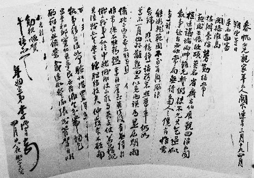 리홍장(이홍장, 李鴻章)의 글씨