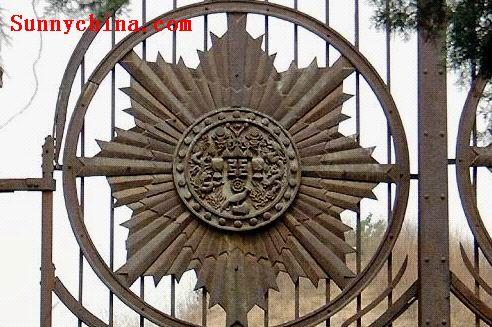 원세개의 묘지에 얽힌 이야기