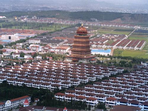 화서촌(華西村) : 중국제일의 부촌