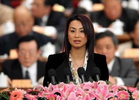 중국의 십대여부호(十大女富豪)