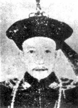 화신(和珅, He Shen) : 청조 최대탐관의 몰수재산리스트